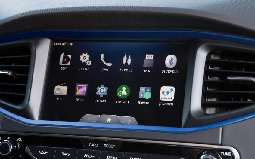 https://www.hyundaimotors.co.il/wp-content/uploads/2019/03/new-ioniq-inside-connectedCar-pic-desktop-2.jpg