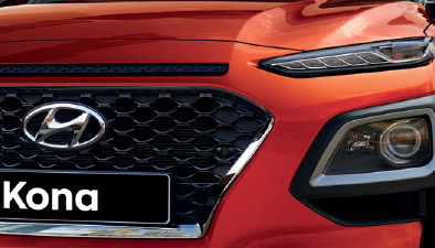 https://www.hyundaimotors.co.il/wp-content/uploads/2019/03/new-kona-outside-gallery-grill-pic-mobile.jpg